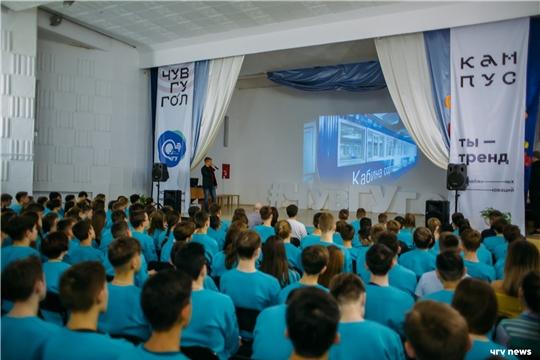 Филиал АО «Управление отходами» выступил экспертным партнером международной образовательной смены для школьников «ЧувГУгол»