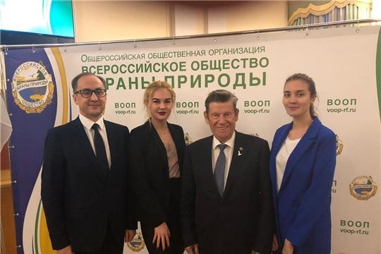 В Чувашии открывается региональное отделение Всероссийского общества охраны природы