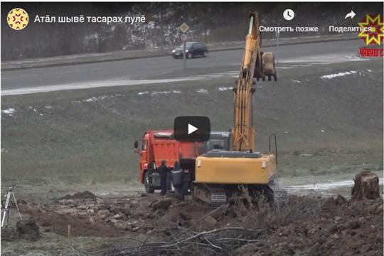 Атăл шывĕ тасарах пулĕ (НТРК)
