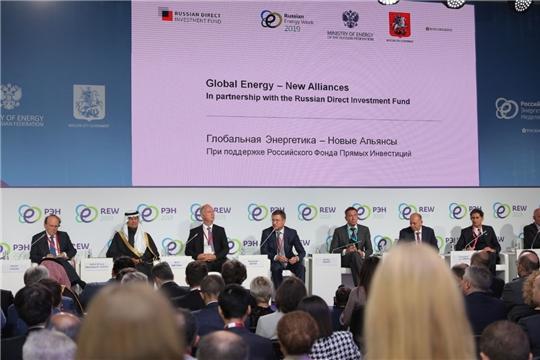 Михаил Игнатьев в Москве принял участие во всероссийском совещании «Глобальная энергетика – новые альянсы»