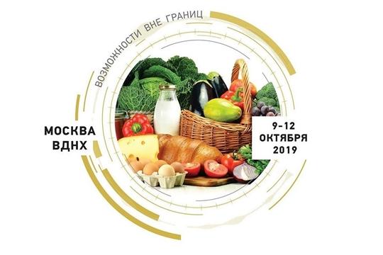 """Аграрии Чувашии готовятся к """"Золотой осени"""""""
