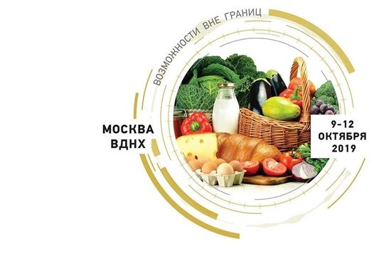 Делегация аграриев Чувашии участвует в XXI Российской агропромышленной выставке «Золотая осень – 2019»