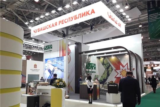 В Москве открылась 21 Российская агропромышленная выставка «Золотая осень – 2019»
