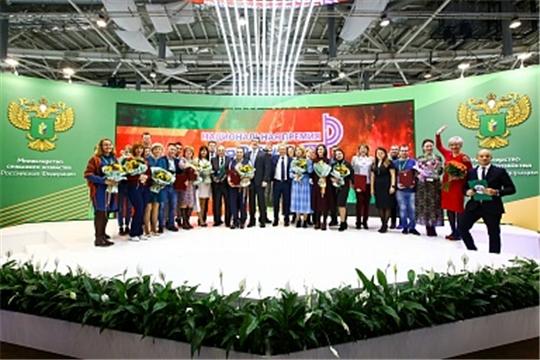 Подведены итоги Всероссийского конкурса для журналистов «Моя земля – Россия»