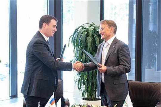 Подписано соглашение о внедрении цифровых технологий и платформенных решений в АПК.