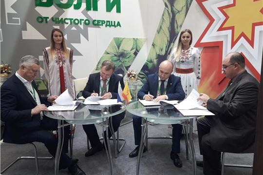Подписание четырехстороннего Соглашения