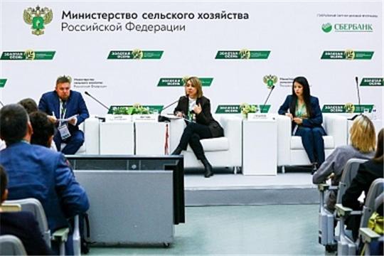 На поддержку АПК и сельских территорий в 2020 году выделят 325 млрд рублей
