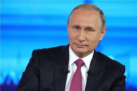 Поздравление Владимира Путина с Днём работника сельского хозяйства и перерабатывающей промышленности