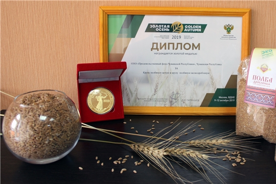 Чувашская полба – лучшая в России!