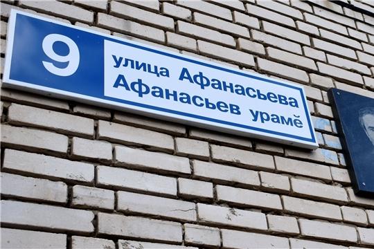 В день 90-летия открыли Мемориальную доску Станиславу Романовичу Малютину.