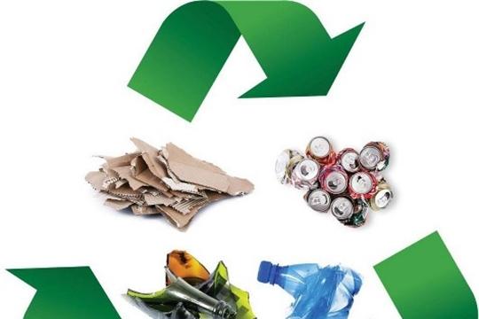 В Международный день переработки отходов в Чувашии обсудят вопросы создания экотехнопарка кластерного типа