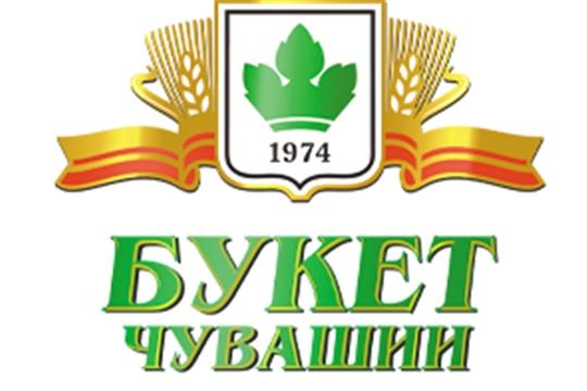 Министерство сельского хозяйства Чувашской Республики поздравляет коллектив и руководство ОАО «Букет Чувашии» с 45-летием компании!