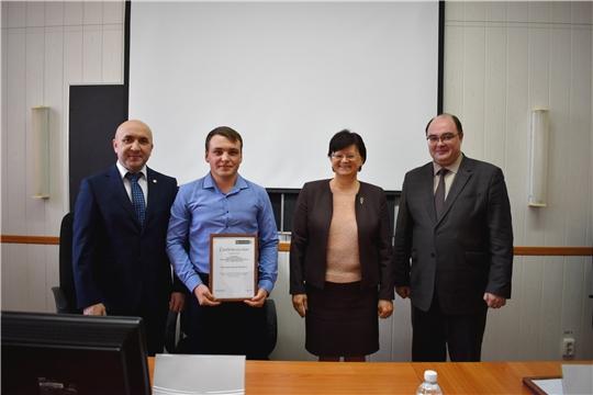 Лучшим студентам Чувашской ГСХА вручили сертификаты стипендиатов Россельхозбанка