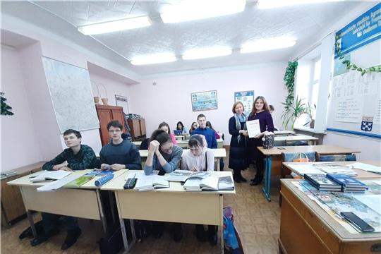 Студенты Чувашской ГСХА готовятся к практике в Германии