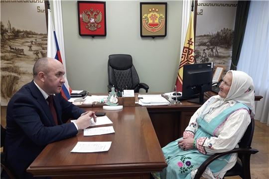 ВДень Конституции в министерстве сельского хозяйства Чувашской Республики прошел прием граждан