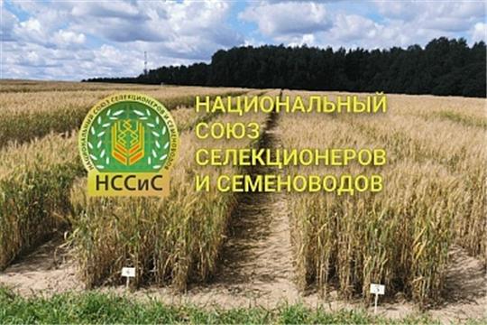 Минсельхоз России и Национальный союз селекционеров и семеноводов заключил соглашение о сотрудничестве