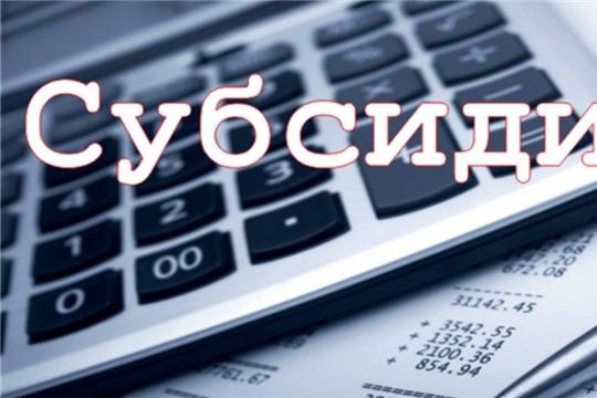 Кабмин РФ утвердил правила субсидий на сертификацию продукции АПК для экспорта