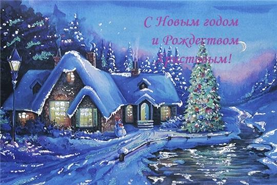 Глава Чувашии Михаил Игнатьев поздравляет с Новым годом и Рождеством Христовым