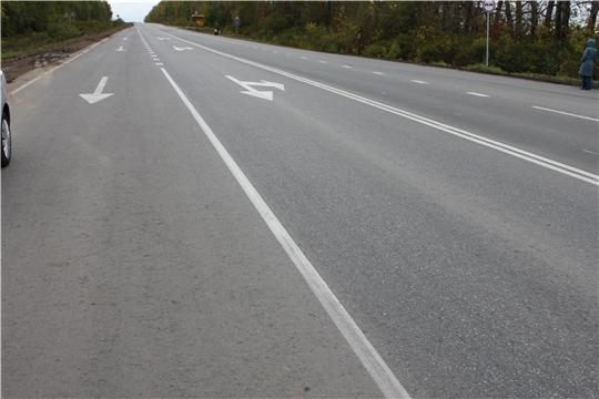 Завершены работы по ремонту  автомобильной дороги Волга-Мариинский Посад, км 17+420 – км 32+950 в Мариинско-Посадском районе Чувашской Республики