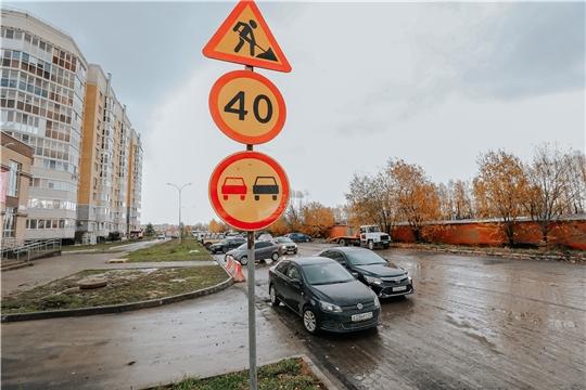 """О временном ограничении движения в мкр. """"Университет"""" г. Чебоксары"""