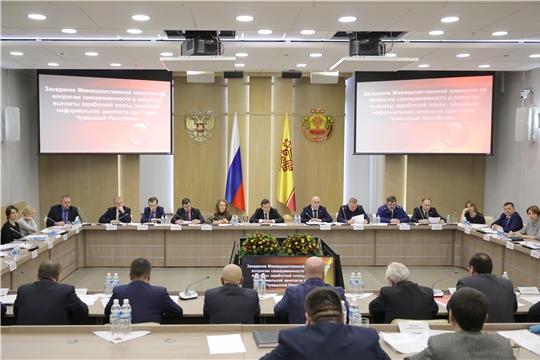 Состоялось заседание Межведомственной комиссии по вопросам своевременной и полноты выплаты заработной платы при Главе Чувашской Республике