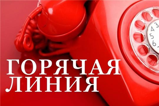 26 сентября состоится «горячая линия», приуроченная ко Дню пожилых