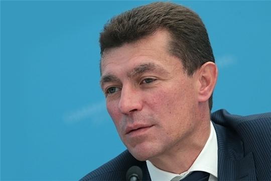 Министр Максим Топилин: Программа профобучения женщин с детьми в рамках национального проекта «Демография» будет расширена