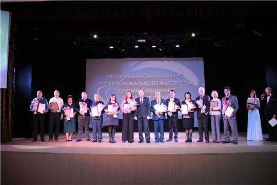 В Чувашии награждены победители республиканского конкурса профессионального мастерства «Лучший специалист по охране труда Чувашской Республики»