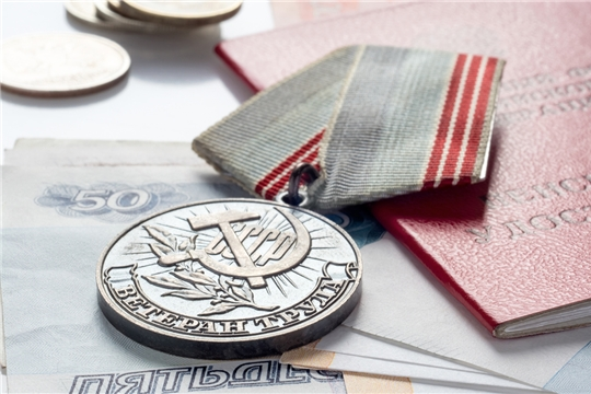 Ветераны труда в ноябре 2019 года получили выплаты на общую сумму около 140 млн рублей