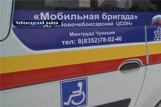 Заработала специальная служба по доставке пожилых граждан в медучреждения