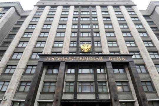 Госдума России приняла в третьем чтении законопроект о повышении МРОТ с 1 января 2020 года