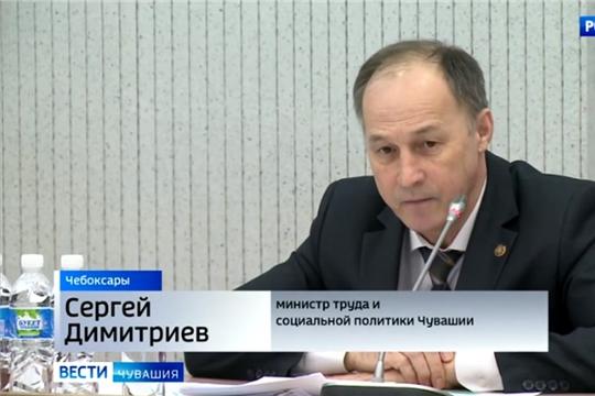 На социальную поддержку населения в Чувашии предусмотрено более 7 миллиардов рублей