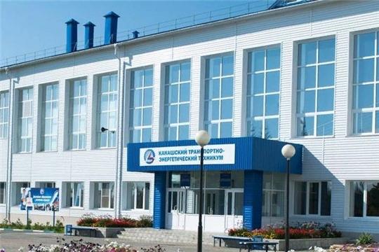 Состоялось заседание наблюдательного совета Канашского транспортно-энергетического техникума