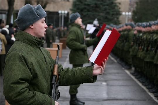 Для организации призыва граждан на военную службу Военному комиссариату Чувашской Республики передано государственное имущество