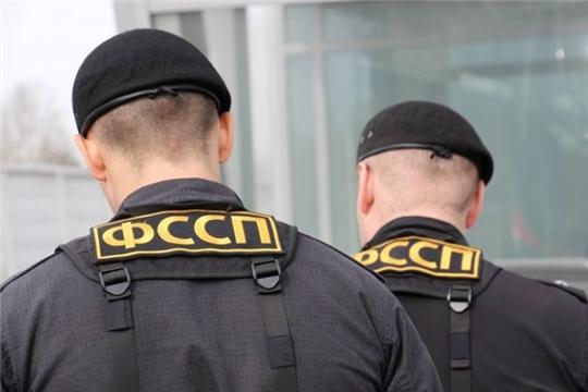О системе принудительного исполнения Российской Федерации