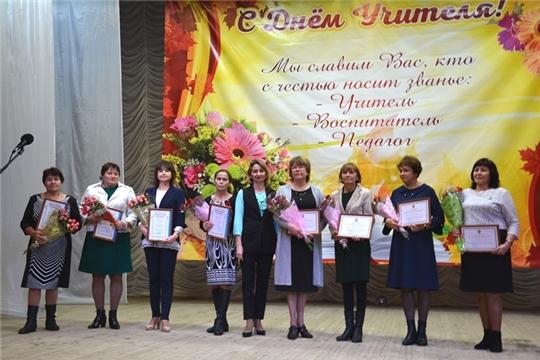 Торжественное мероприятие, посвященное Дню учителя в Аликовском районе
