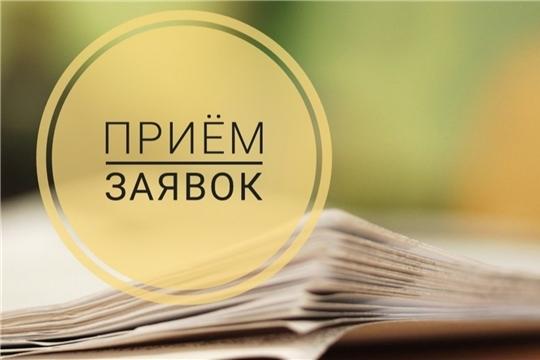 Завершается прием заявок на участие в продаже государственных пакетов акций (долей)