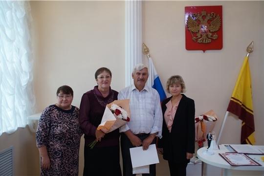 В Калининском районе г. Чебоксары чествовали юбиляров совместной жизни