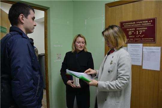 Министр Наталья Тимофеева посетила судебные участки мировых судей Чебоксарского района