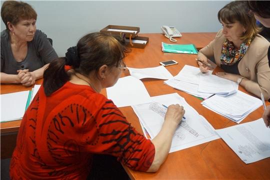 В 3 квартале 2019 года в Минюст Чувашии поступило 99 письменных обращений граждан