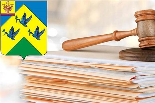 Проведен анализ муниципальных актов, принятых органами местного самоуправления города Новочебоксарск
