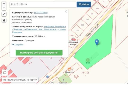Внимание, аукцион! Предлагаются к продаже объекты недвижимого и движимого имущества, расположенные в д. Новые Шальтямы Канашского района