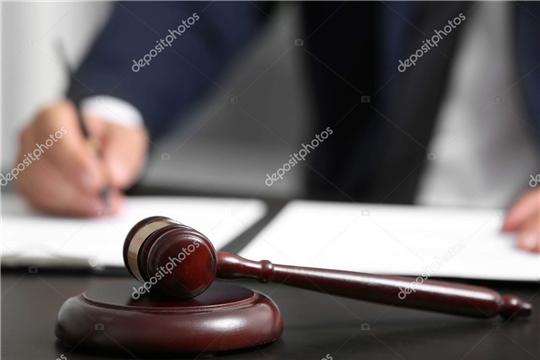 Состоялось очередное заседание Комиссии по вопросам помилования при Главе Чувашской Республики