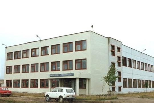 Состоялось заседание наблюдательного совета АУ «Цивильский издательский дом» Мининформполитики Чувашии