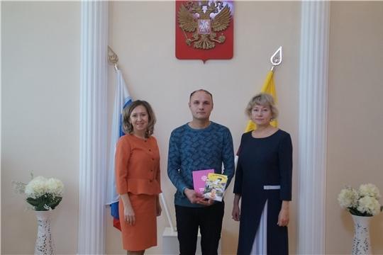 В Калининском районе г.Чебоксары зарегистрирован 1900-ый новорожденный 2019 года