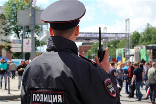 Внесены изменения в государственную программу Чувашской Республики «Обеспечение общественного порядка и противодействие преступности»