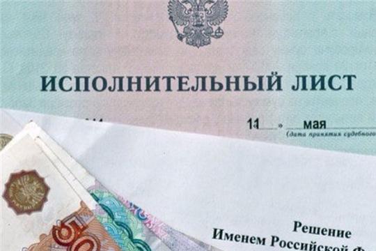 Верховный Суд РФ: долг по исполнительному листу можно погасить путем взаимозачета с контрагентом