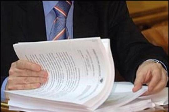 За 9 месяцев 2019 года Минюстом Чувашии проверены более 5 тысяч НПА органов исполнительной власти Чувашской Республики