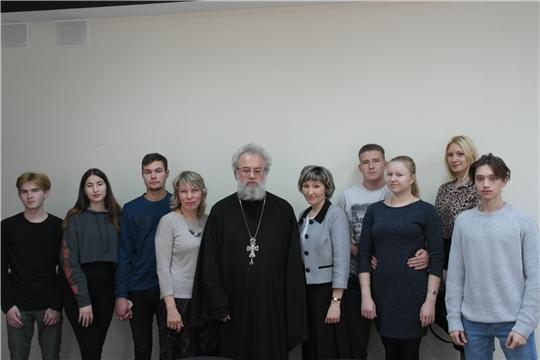 В Ленинском районе г.Чебоксары проведен «круглый стол» в рамках проекта «Сохраним семью»