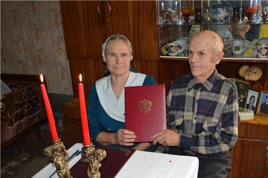 Бриллиантовый юбилей свадьбы отметили супруги Пискуновы из села Козловка Порецкого района
